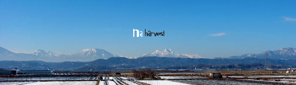 Na Harvest